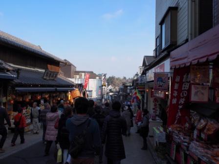 The street to Narita san Shinshoji Temple, Japan.
