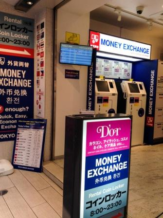 Currency Exchange in Takeshita Street