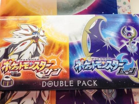Pokemon Sun & Moon of Japanese edition