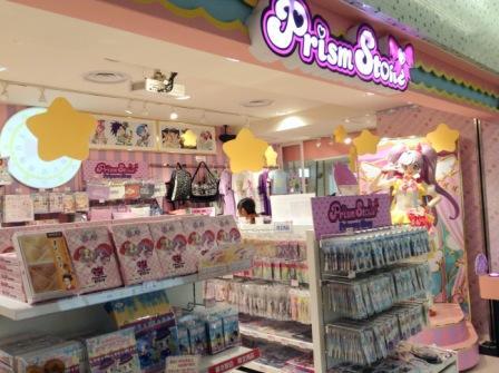 pripara store tokyo station character street