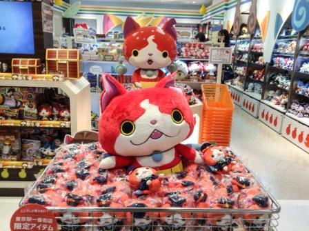 yokai watch store tokyo station character street