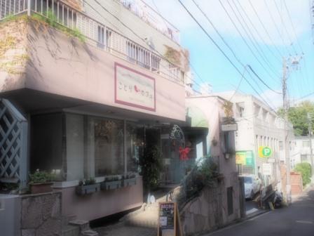 kotori cafe, aoyama, tokyo, japan