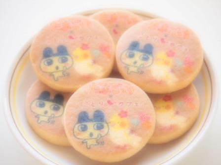 Souvenir Mametchi Cookies from Kotori Cafe