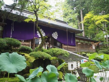 Eiheiji Temple visitor entrance gate