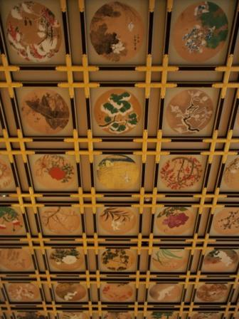 Japanese paintings on the ceiling