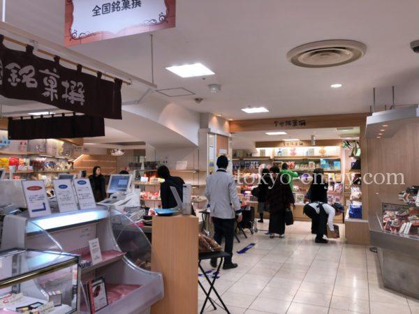 東武 池袋店