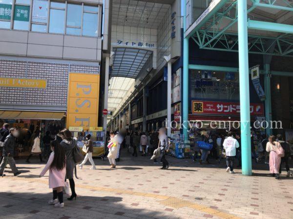 吉祥寺駅周辺