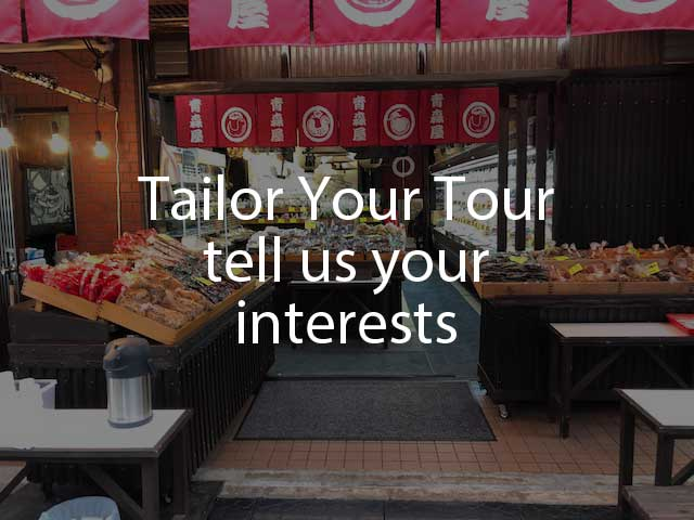 tailor-your-tour-in-japan