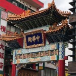 japan yokohama chinatown big gate