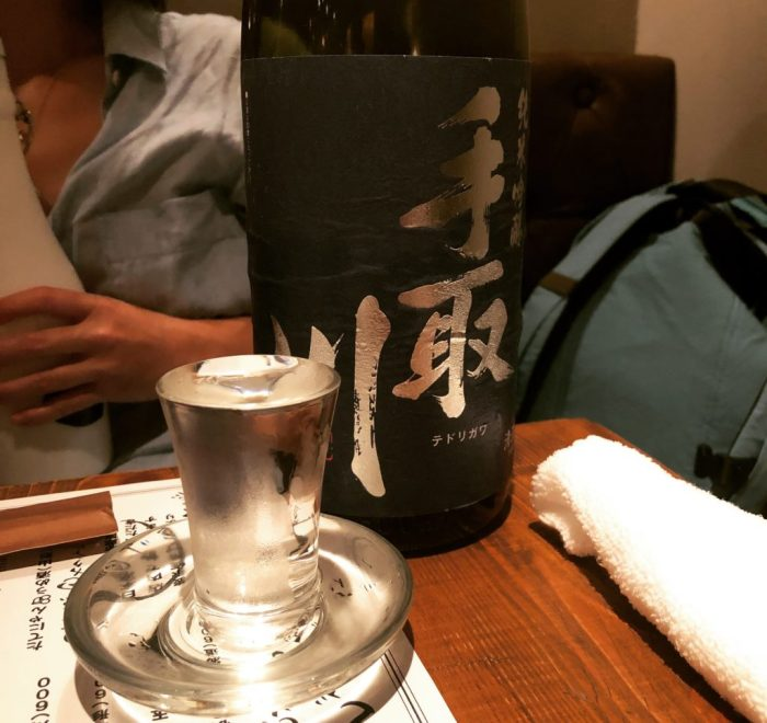 glass of sake sangenjaya