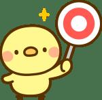 コラリッチEX口コミ評判IKKOさんオールインワンゲル