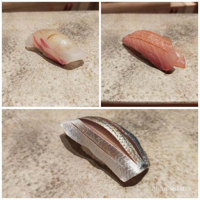 鮨つぼみコースメニュー
