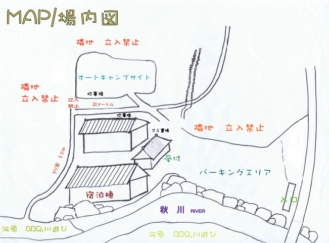 The Map of Garden1.jpg