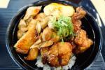 とにかく鶏食べたい!そんなあなたにトリプルチキン丼@ヤフー社員食堂