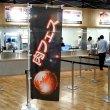 ヤフー社員食堂BASE11 ☓ 肉フェス