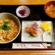 鯛炊き込みご飯とかんぱち・赤海老2点盛り定食