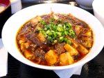 永田町:オーシャン 洋風居酒屋だけど中華推しランチで麻婆豆腐