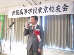 日本農業賞を受賞した世羅幸水農園  光元信能専務理事