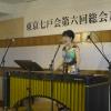七戸中学 吹奏楽出身、新谷祥子様