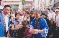 2015年8月22日、23日麻布十番納涼祭り(七戸物産店の販売支援)