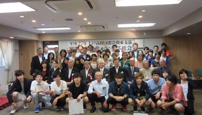 6月27日七高同窓会関東支部の再発足総会 | 東京七戸会