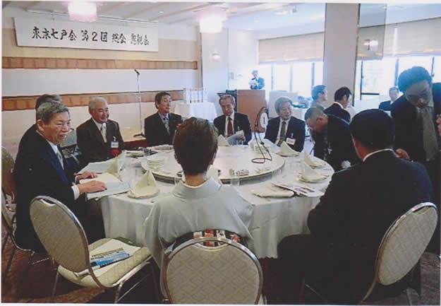 20131117 9 10 - 2013年11月17日東京七戸会第2回総会