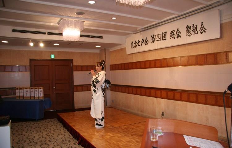 IMG 9135 750x480 - 11月15日第4回東京七戸会総会