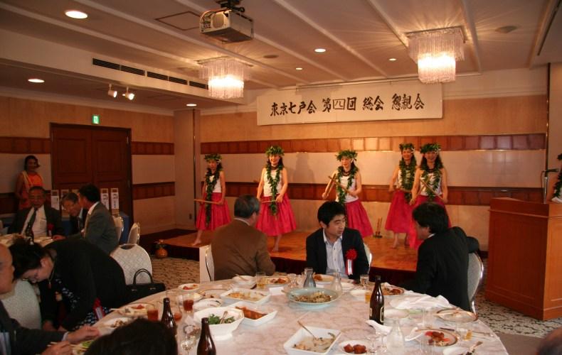 第4回東京七戸会総会