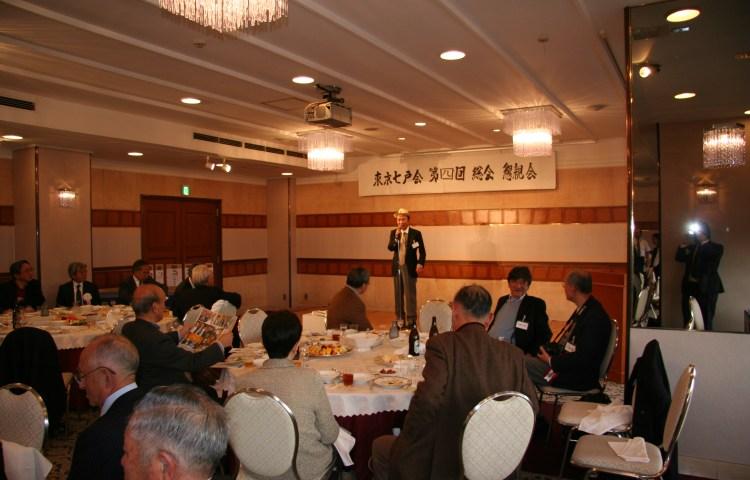 IMG 9157 750x480 - 11月15日第4回東京七戸会総会