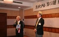 2015年11月15日東京七戸会第4回総会