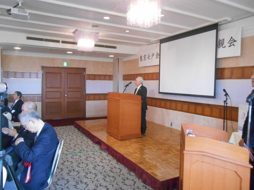 DSCN2179 - 2016年11月20日東京七戸会第5回総会開催しました。