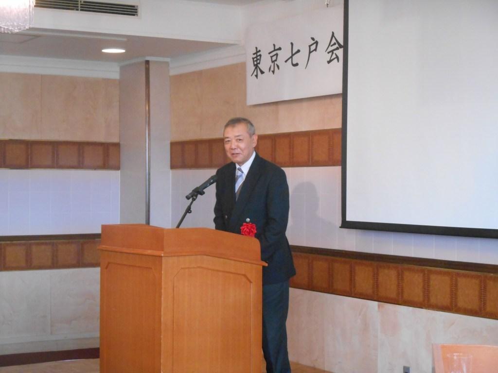 DSCN2185 - 2016年11月20日東京七戸会第5回総会開催しました。