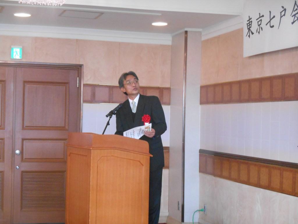 DSCN2200 - 2016年11月20日東京七戸会第5回総会開催しました。