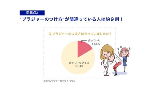 tokyo_torisetsu_img_009-04