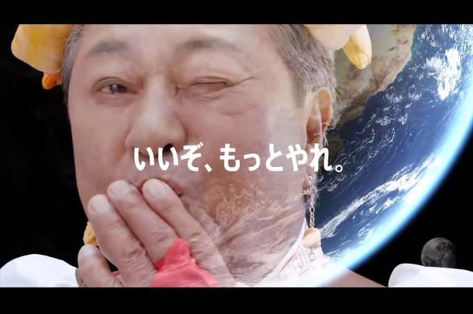 橋本環奈と梅宮辰夫カップヌードルCMで変身!橋本&梅宮STAYHOTかわいい篇が話題!