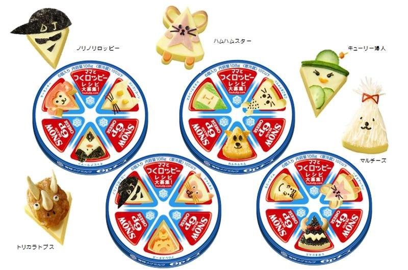 雪印6PチーズCM「ママとつくロッピー」デコチーズ募集!ロッピーチーズでレシピ募集中!