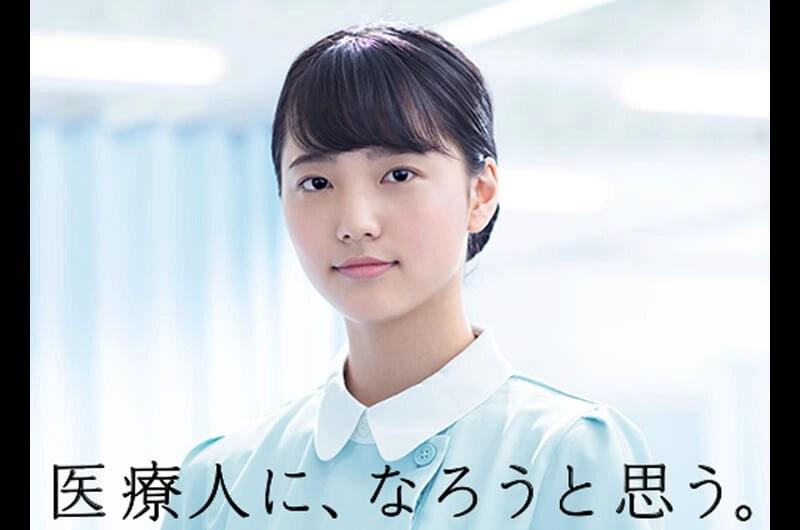 首都医校 大阪医専 名古屋医専の新CM看護師を目指す女優は?医療人になろうと思う!