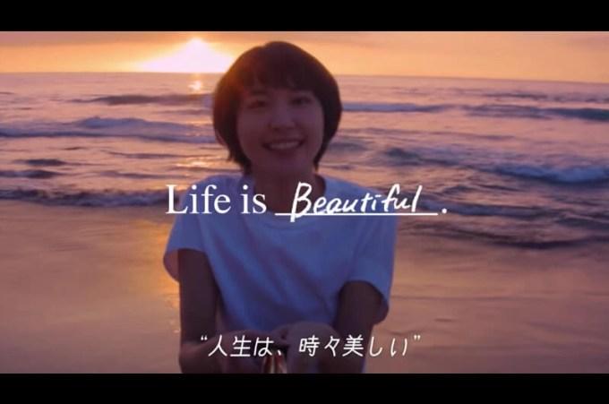 GMOクリック証券WEB-CM新垣結衣自撮り浜辺で涙を見せる!ガッキーの自撮り旅続く
