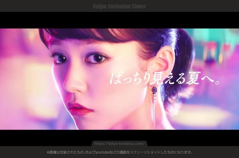 アイシティCM縁日で可愛い桐谷美玲出演バッチリ見える夏へ!夏のキャンペーン