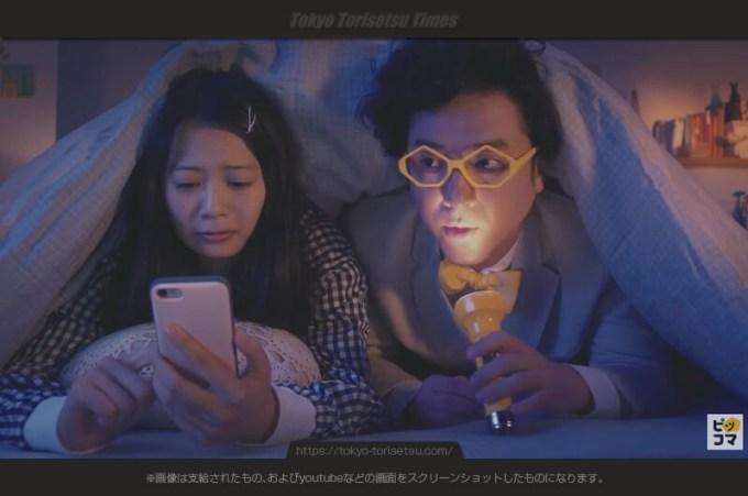 ピッコマCM恋するアプリや観察人間…マンガを読む出演者は?待てば¥0で読めるマンガ