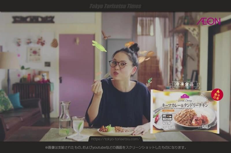 イオントップバリューCMアジアのランチを食べる女性は誰?ワールドダイニングCM