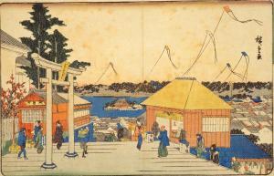 広重『江都名所 湯しま天神社』