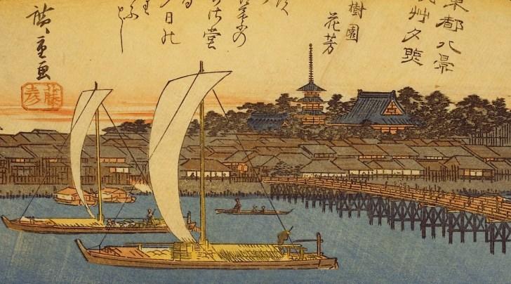 広重『東都八景 浅草夕照』(部分)に描かれた木橋時代の吾妻橋
