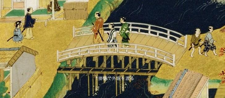 江戸時代初期の水道橋