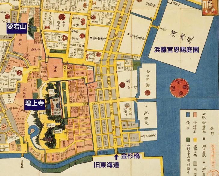幕末の愛宕山・増上寺周辺地図