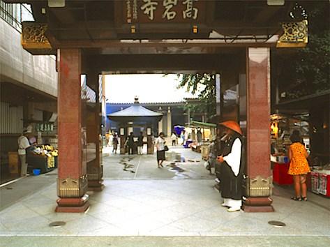 とげぬき地蔵尊(高岩寺)