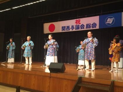 沖縄民謡演奏