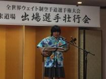 中山青海さんによる歌三線