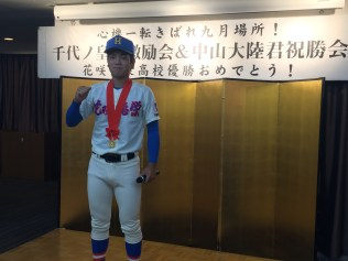 大陸君の勇姿。胸には優勝の証の金メダルが輝く!