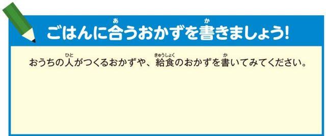 1701t_p05_01